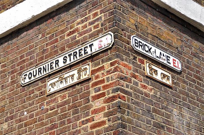 Bricklane street