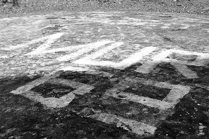 mur 69 street art lyon