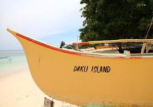 daku island philippines