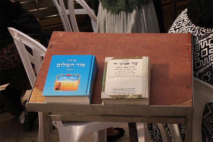 jerusalem prière