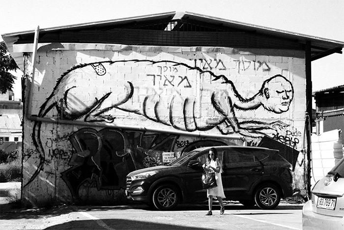 street art tel aviv Dede