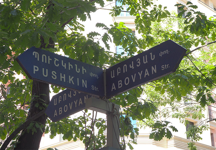 armenie panneau direction