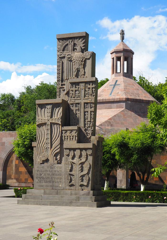 siège église arménie etchmiadzin