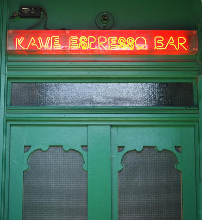 kave espresso bar bushwick
