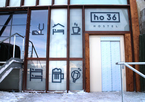 la plagne hostel ho36