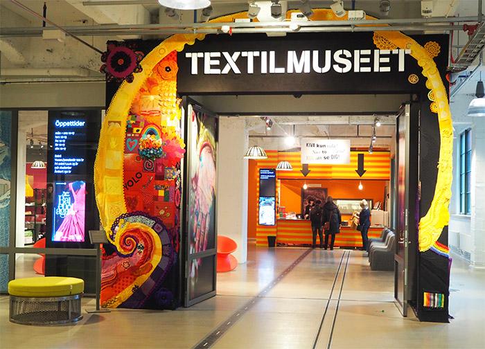 Borås Suède textilmuseet