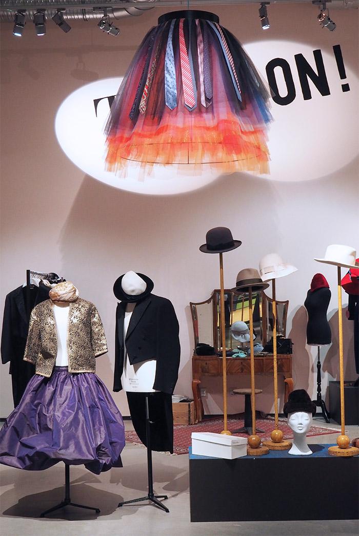 Boras Suède musée fashion textile