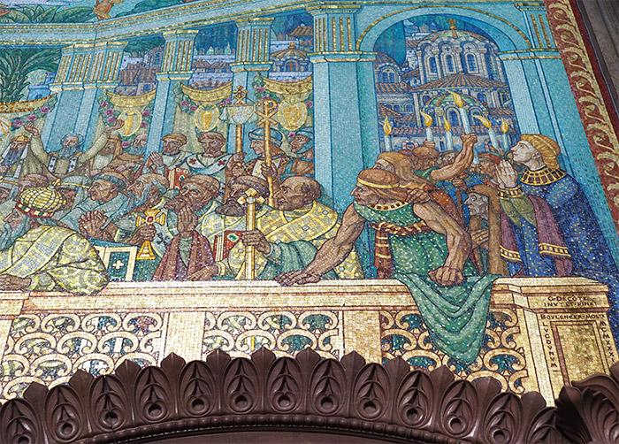 basilique fourviere lyon mosaiques