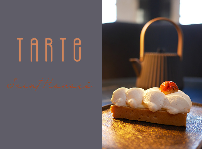 teatime intercontinental lyon patisserie