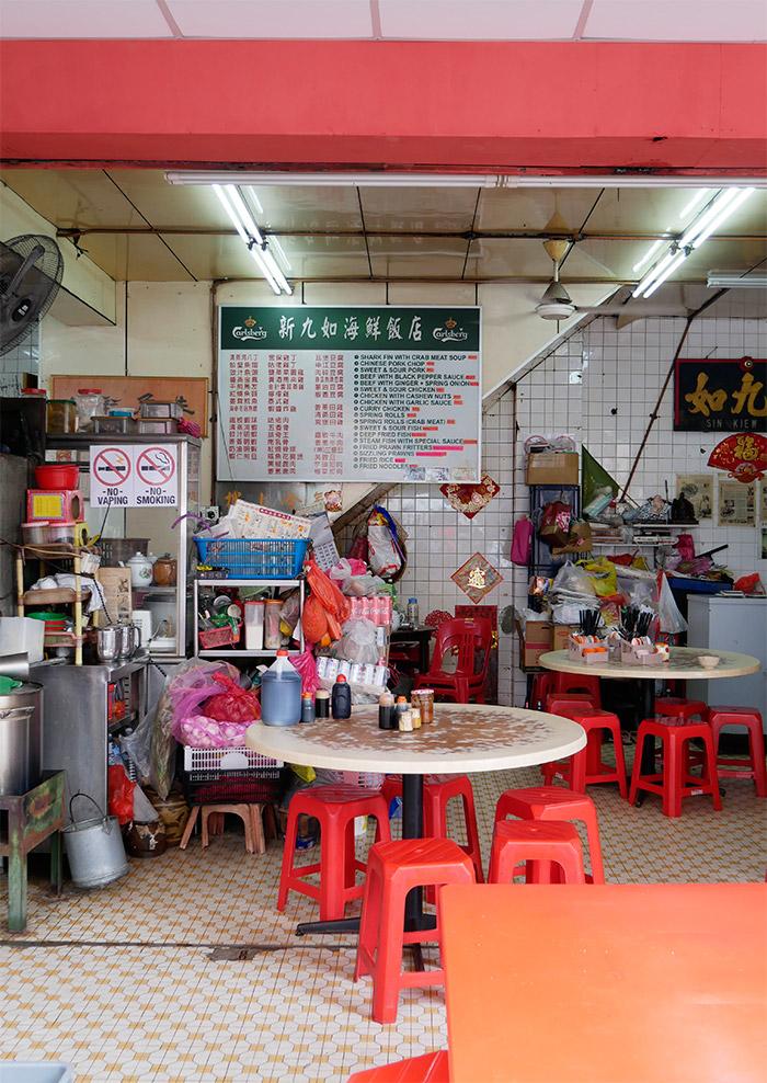 kuala lumpur restaurant chinois