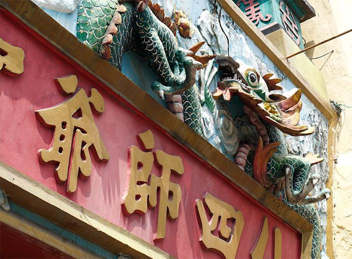 kuala lumpur china town temple chinois