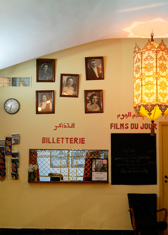 cinéma Rif Tanger Maroc