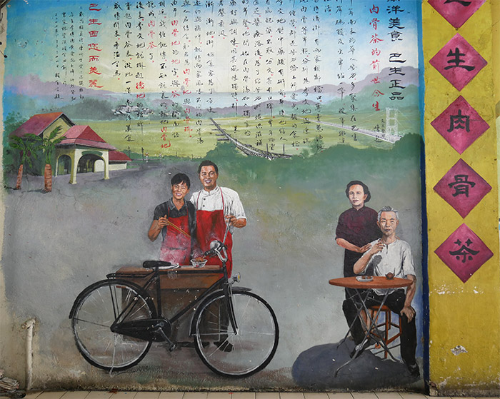 malaisie klang peinture murale chinois