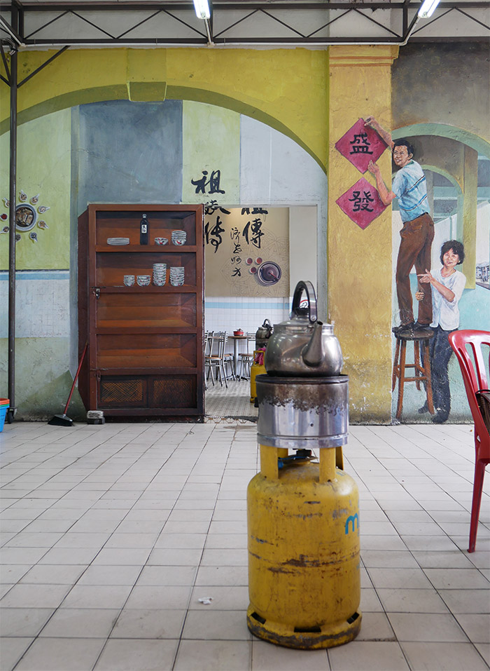malaisie Klang restaurant chinois