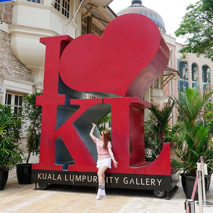 I LOVE KL KUALA LUMPUR KL GALLERY