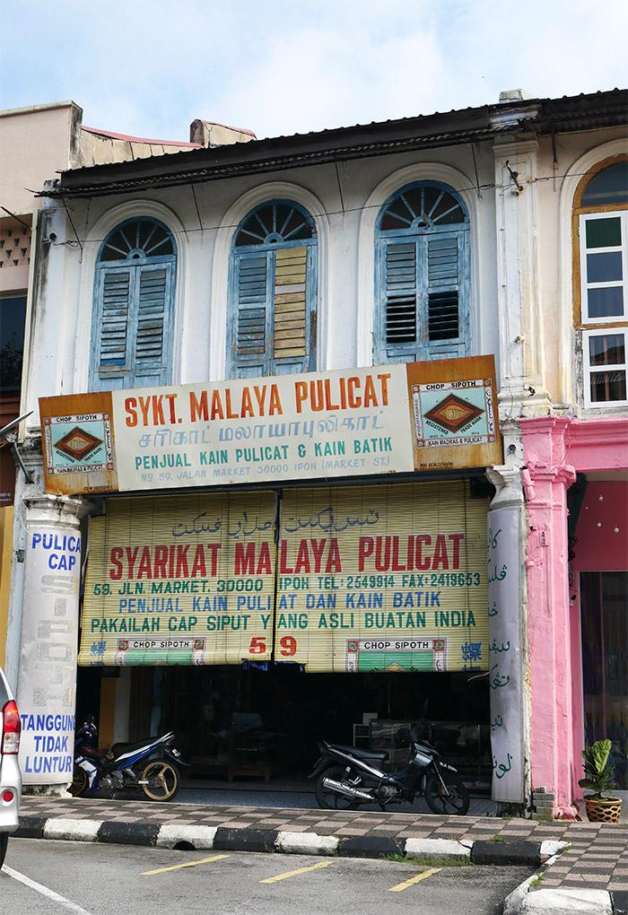 ipoh stores bambou malaisie perak