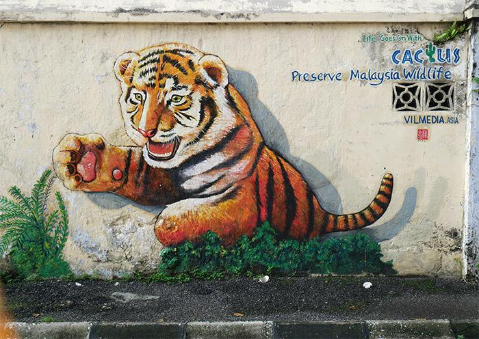 tiger street art ipoh perak