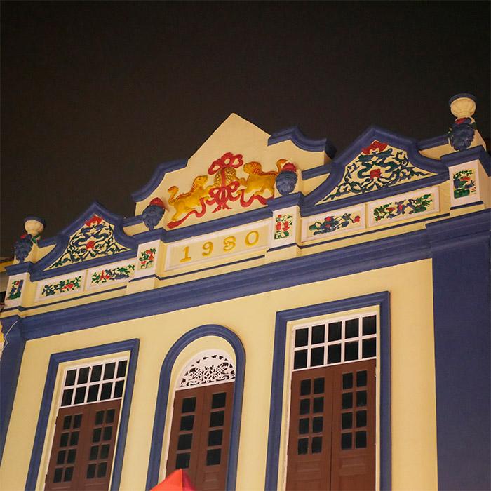 ipoh maison chinoise malaisie