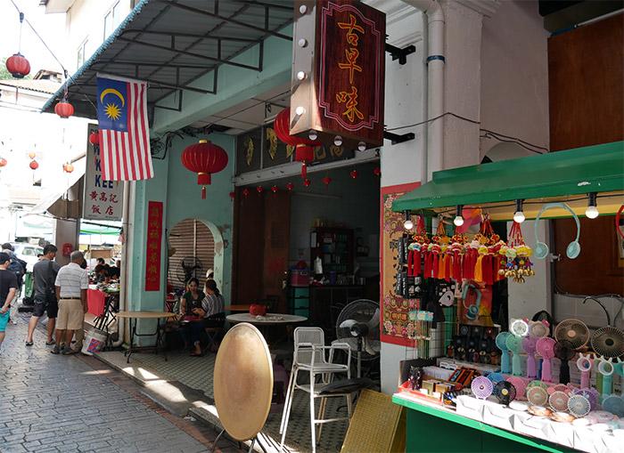 ipoh malaisie concubine lane